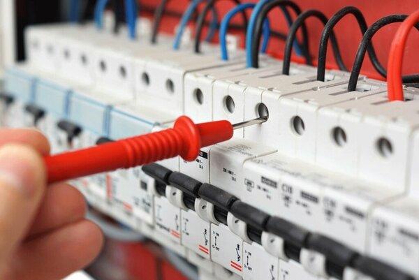 Kitos elektros prekės