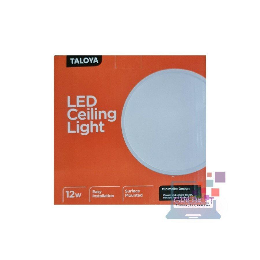 LED panėlė virštinkinė TALOYA 12W