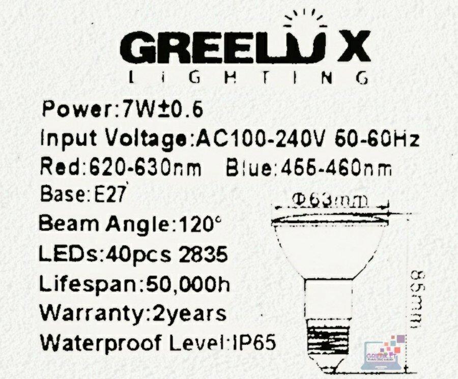 LED lemputė augalams 7W E27 Greelux